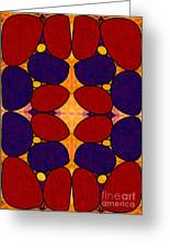 Naturally Dimensional Abstract Bliss Art By Omashte Greeting Card