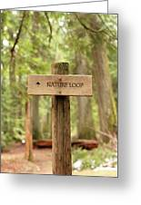 Nature Loop Sign Greeting Card