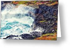 Natures Cauldron Greeting Card