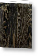 Nature's Secret Code - The Wood Grain Message #2 Greeting Card