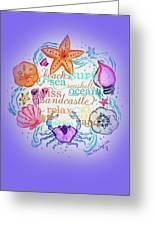 Nautical Creation By Dee  Greeting Card