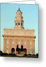 Nauvoo Lds Temple Sunset With Hyrum And Joseph Smith Bronze Statue Greeting Card