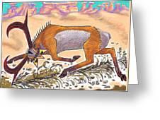 Navajo Horned Monster Greeting Card