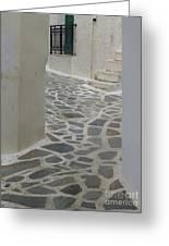 Naxos Path Greeting Card