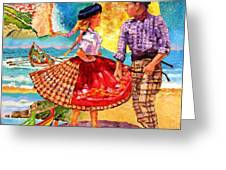 Nazare Portugal Greeting Card