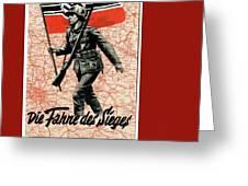 Nazi Propaganda Poster Number 1 Circa 1942 Greeting Card
