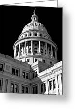 Near Infrared Image Of The Texas State Capitol Greeting Card