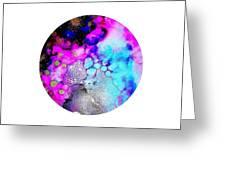 Nebula 2 Greeting Card