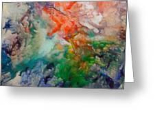 Nebula Algol Greeting Card