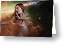 Nebula Nude 2 Greeting Card