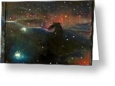 Nebula Triptych Greeting Card