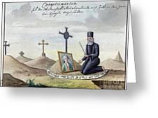 Necromancy, 18th Century Greeting Card