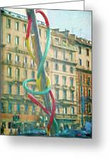 Needle And Thread Milan Italy Greeting Card
