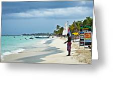Negril Heaven Greeting Card