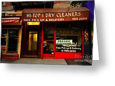 Neighborhood Shop - Dry Cleaners Greeting Card