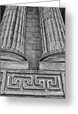 Neo Classical Architectural Detail In New York City Greeting Card