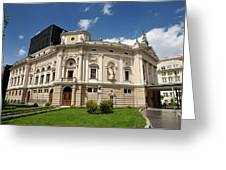 Neo Renaissance Architecture Of The Slovenian National Opera And Greeting Card