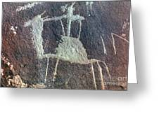 Neolithic Petroglyph Greeting Card