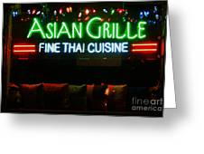 Neon Asian Grille Greeting Card