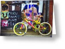 Neon Bike Greeting Card