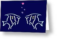 Neon Fish Love Greeting Card