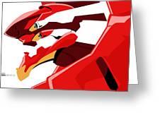 Neon Genesis Evangelion Greeting Card
