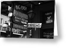 Neon Sign On Bourbon Street Corner French Quarter New Orleans Black And White Greeting Card