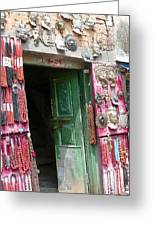 Nepalese Jewelry Shop Greeting Card