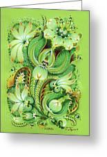 Neptunes Flowers Greeting Card