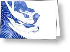 Nereids Greeting Card