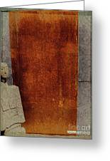 Nero Rustic Sculpture Wall Greeting Card