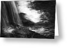 Nerstrand Waterfall.   Greeting Card