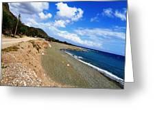 Nestaz Beach Greeting Card