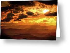 Nested Sun Greeting Card