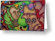 Neuronium Greeting Card