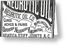 Neurotic Vintage Ad Greeting Card