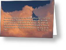 Nevada Sunset Ps.85 V 10-13 Greeting Card