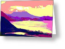 Nevis From The Penninsula Greeting Card