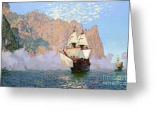 New Albion. Sir Francis Drakes Ship Greeting Card