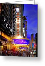New Amsterdam Theatre Greeting Card