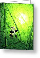 New Bamboo Leaves Greeting Card