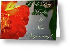 New Beginning Greeting Card