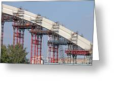New Bridge Concrete Arc Construction Site Greeting Card