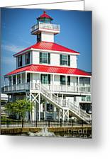 New Canal Lighthouse - Nola Greeting Card