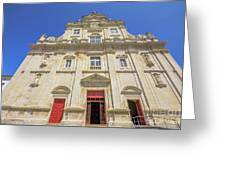 New Cathedral Of Coimbra Greeting Card
