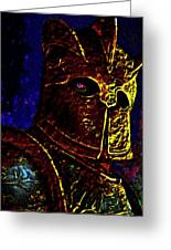 New Knight Of The King's Guard. Mask. Greeting Card