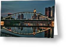 New Main Street Bridge At Dusk - Columbus, Ohio Greeting Card