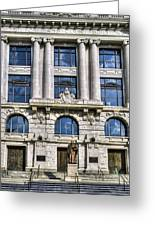 New Orleans Court Building Greeting Card