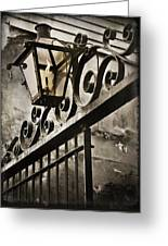 New Orleans Gaslight Greeting Card by Beth Riser