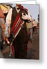 New Orleans Second Line Band Conductor Greeting Card